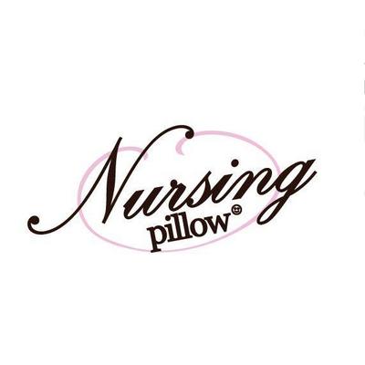 Nursing Pillow Coupon Code